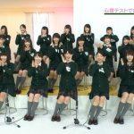 欅坂46メンバー「欅って、書けない?」での態度が初期と今で違いすぎる