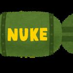 【悲報】 北朝鮮 『やっぱ核持ちます』 ッファ!?!?