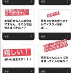 【悲報】珠理奈ヲタ「玲奈ちゃんにとって珠理奈はどんな存在?」 松井玲奈「・・・」