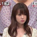 【悲報】深田恭子さん、クソババアになる