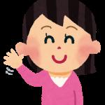 お前らに大島優子のセクシーさwwwwwwwww (※画像あり)