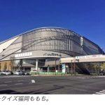 【悲報】HKT48・専用劇場の希望が完全に消滅してしまう………………