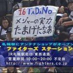 たまげたなぁの一言で日本のインターネットの歴史が変わったという事実
