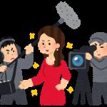 【画像】最新の芦田愛菜ちゃんがヤバイと話題にwwwwww
