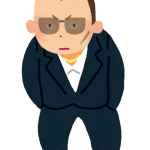 【悲報】小室圭さんのお母様、遺産相続交渉を元ヤクザに依頼していたと話題にwwwww