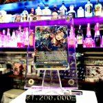 【悲報】バンドリの海外版カード、120万円で販売されてしまうwwwwww (※画像あり)