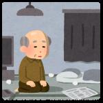 政府 「国民ちゃん!孤独死しないで!」日本さん、数十年後に孤独死が大量発生の地獄絵図へ・・・