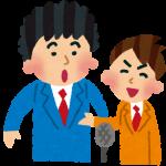 【衝撃】『にゃんこスター』の「年収」がエグい!? テレビから消えても爆稼ぎ中wwwww