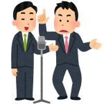 【悲報】とろサーモン久保田、ガチのマジでリアルに終了する・・・