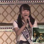 【ドラ3の乱】矢作萌夏(16)が指原莉乃を完全無視!「おめーの席 AKBにねぇから!」【Twitter】