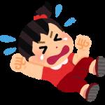 指原莉乃卒業で韓国から帰りたい宮脇咲良がワガママ帰国