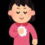 芦田愛菜ちゃんのお胸、順調に育成中wwwwwww (※画像あり)