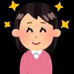 【画像】倉木麻衣(36)wwwwwwwwwwwwww