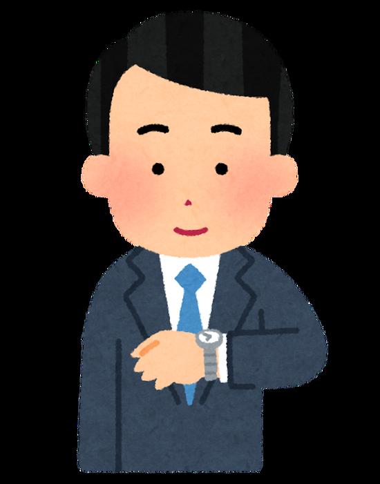 若者「腕時計いらねえ」神「ホイ100万円」若者「課金するわw」神「えぇ…」