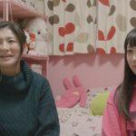 ふわふわすぎる美少女高橋希来(17歳・東京)ちゃんコメダ珈琲で4ヶ月バイトをしていた