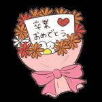 「日本に帰りたい」韓国で活躍中のHKT48宮脇咲良、早くも韓国行きを後悔か