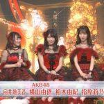 【CDTV クリスマス音楽祭2018】AKB48 指原莉乃センター「恋するフォーチュンクッキー」キャプチャまとめ
