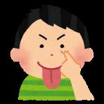 【悲報】とろサーモン久保田、全く反省していなかった…