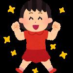 【画像】佐々木希(30)大政絢(28)本田翼(26)、お互い公開処刑してしまう