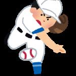 【悲報】日本ハム・斎藤佑樹の年収がまたもや下がるも生き残るwwwww これもう定年までいけるだろ