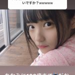 【朗報】大学生「好きになっていいですか?」矢作萌夏「100歳までOKだお」