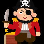 なんで海賊ってラム酒を飲むんや?