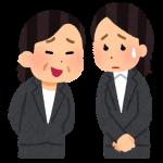 ババア先輩(31)「終電…なくなっちゃったね……」 ワイ「!」 → 結果wwwww