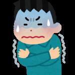 【悲報】インフル上司が勝手に出勤してきてが同僚のBBAに怒られて帰っていった・・・