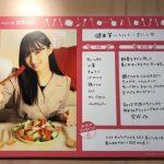 【悲報】HKT松本日向が握手会で配布した健康レシピに猛毒混入www