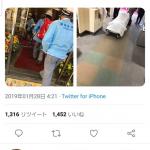 【画像】パチ屋で人が倒れてしまうwwwwwwwwww