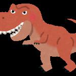【悲報】ティラノサウルスさん、ただのデカい鳥だった… (※画像あり)