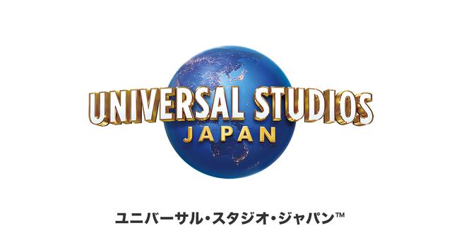 大阪市「保育士が全然足りないの!USJの年間パスポート上げるから来てお願い」