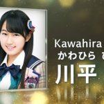 HKT48初の沖縄出身メンバーが逸材な件
