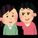 【悲報】深田恭子(36)さん、指原莉乃(26)さんを処刑してしまうwwwwww (※画像あり)