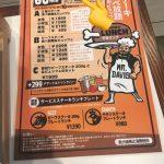 ワイ「ステーキの食べ放題(2600円)ええやん」→ ご覧くださいwwwwww