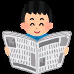 【悲報】新聞の発行部数が一年で222万部も減少!ついに「本当の危機」がやってきたかwwwwww