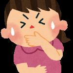 【朗報】ノロウイルス対策にマイタケ食べることが有効だと判明!!