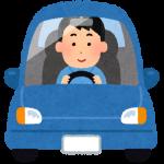 【悲報】女性(19)さん、車の運転で新年早々、女子高生の妹を死なせる・・・
