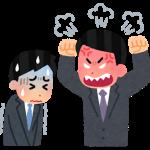 【悲報】 秋元康さん 「君が責任者なんだからしっかり考えなさい」とNGT48運営を叱責www