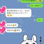 HKT田中美久(17)、矢吹奈子(17)にキスされて目が覚める