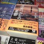 【朗報】涼宮ハルヒの憂鬱、遂に普通のSF小説扱いされるようになる
