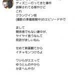 【関係者の証言】平手友梨奈、めんどくさくて迷惑だった!