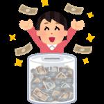 日本の年代別平均貯蓄額と借入金wwwwww