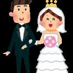 お前ら、結婚だけはマジでするな・・・