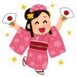 平成最後のGカップシンデレラ脇田穂乃香がビキニでSEXYボディラインあらわ