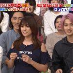 【GIF画像】深田恭子の最新乳揺れGIFがエ□すぎる!【フレンドパーク2019】