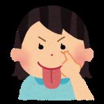 【音声】宇垣美里アナ「TBS辞めます。あとフルヌードとか書かれてるけど脱ぐわけねーだろバカか」