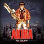 『AKIRA』とかいう漫画も映画も過大評価な作品