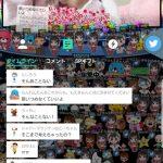 【悲報】後藤もえきゅんが選抜どころかカップリングにも選ばれず号泣・・・【55thシングル】