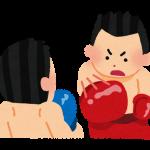 【悲報】ワイ、プロボクサー・井上尚弥が大谷や錦織ほどの人気を獲得できない理由がわからない・・・